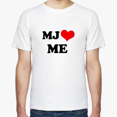 Футболка MJ loves me