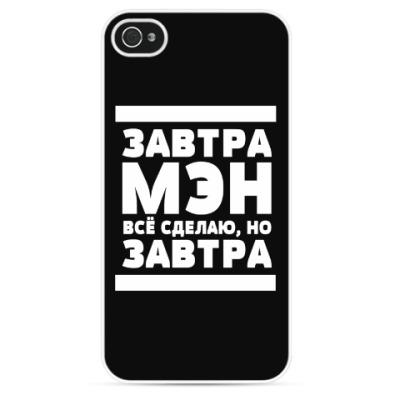 Чехол для iPhone Завтрамэн