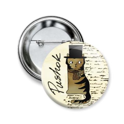 Значок 50мм Pushok из серии 'Poesy cats'
