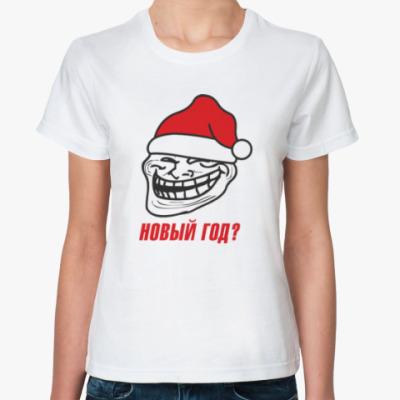 Классическая футболка Новый Год?