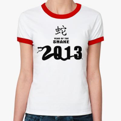 Женская футболка Ringer-T Year of the snake