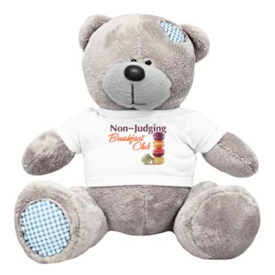 Плюшевый мишка Тедди Non-Judging Breakfast Club