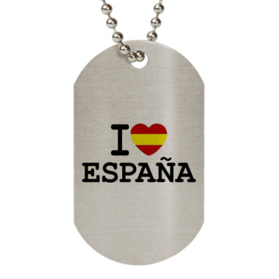 Жетон dog-tag   I Love España