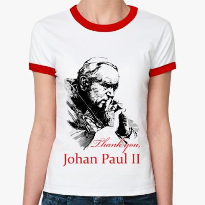 Женская футболка Ringer-T Папа Иоанн Павел II