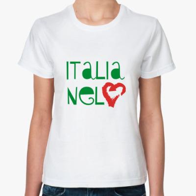 Классическая футболка Италия в сердце