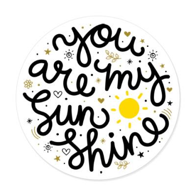 Виниловые наклейки Ты - мое солнце!
