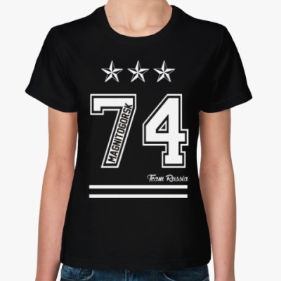 Женская футболка Магнитогорск