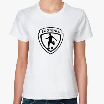 Классическая футболка Футбол