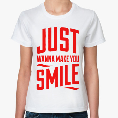 Классическая футболка Просто Улыбнись