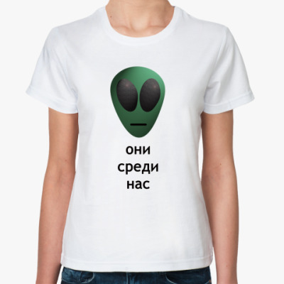 Классическая футболка они среди нас