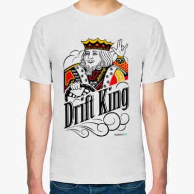 Футболка Дрифт Король