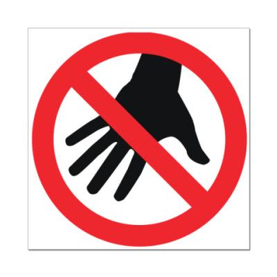Наклейка (стикер) Do not touch
