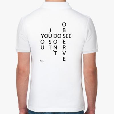 Рубашка поло Вы смотрите, но не наблюдаете