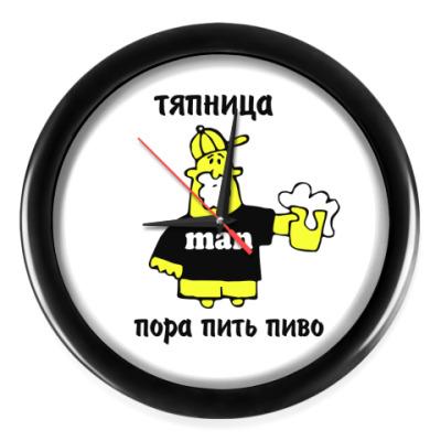 Настенные часы Пиво