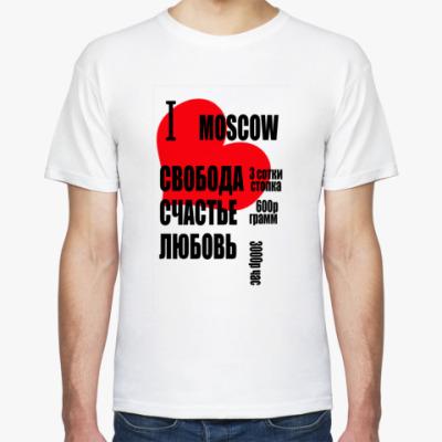 Футболка  love Moscow