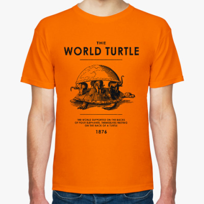 Футболка  World Turtle