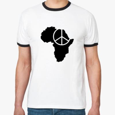 Футболка Ringer-T Мир в Африке