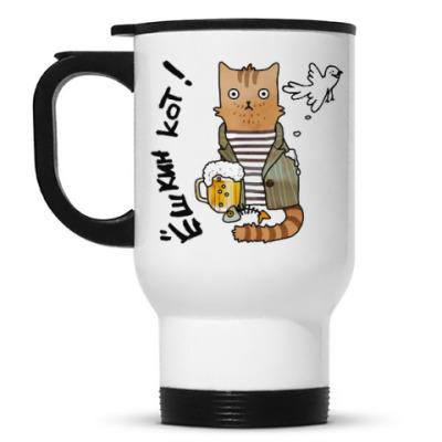 Кружка-термос Ёшкин кот и вредный голубь