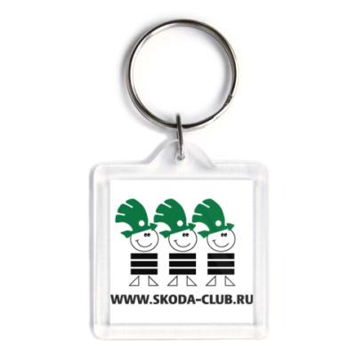 Брелок Брелок Skoda-Club 3.9 х 3.9 см