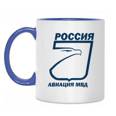 Кружка Авиация МВД