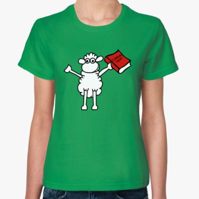 Женская футболка Овца - С новым годом !