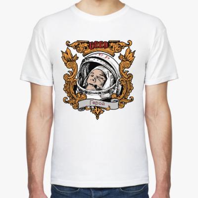 Футболка  Гагарин