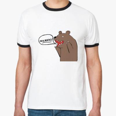 Футболка Ringer-T Медведь: Поджигай!