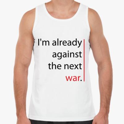 Майка The next war
