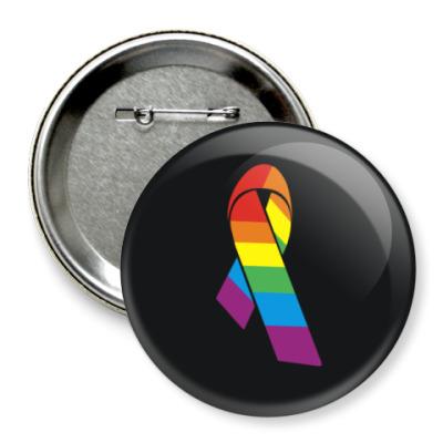 Значок 75мм  против гомофобии