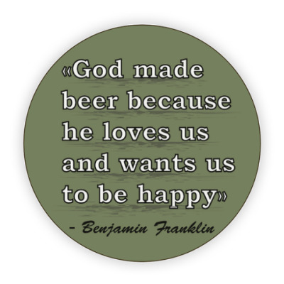 Костер (подставка под кружку) God made beer