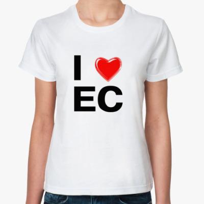 Классическая футболка I love EC