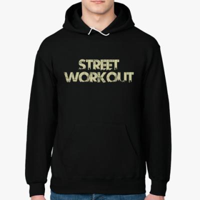 Толстовка худи Street Workout