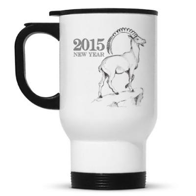 Кружка-термос 2015 New Year