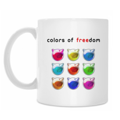 Colors of freedom