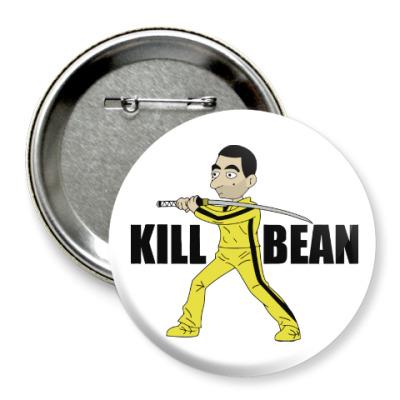 Значок 75мм Kill Bean