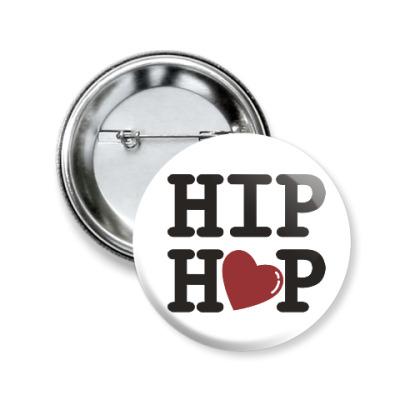 Значок 50мм Люблю хип-хоп