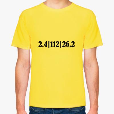 Футболка Мужская футболка Fruit of the Loom (желтая)