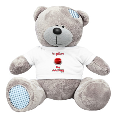 Плюшевый мишка Тедди кнопка push