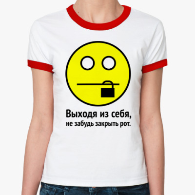 Женская футболка Ringer-T Выходя из себя, не забудь