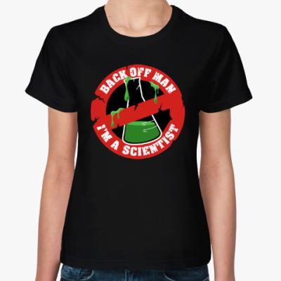 Женская футболка Отойди, я ученый