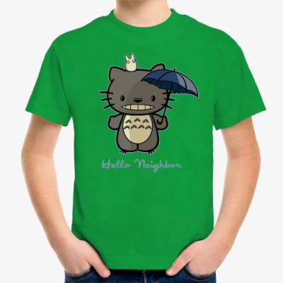 Детская футболка Hello Totoro