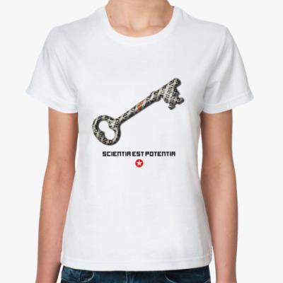 Классическая футболка Величие