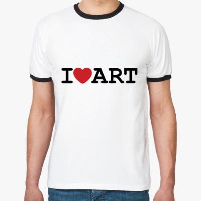 Футболка Ringer-T I Love Art