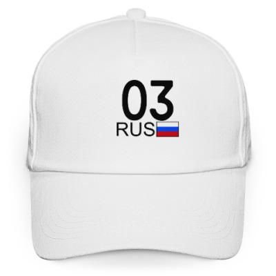 Кепка бейсболка 03 RUS