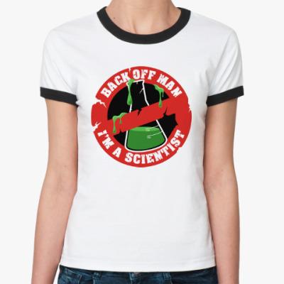 Женская футболка Ringer-T Отойди, я ученый