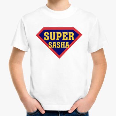 Детская футболка СУПЕР САША