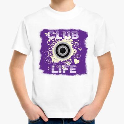 Детская футболка клубная жизнь
