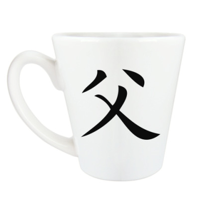 Чашка Латте Фен-шуй