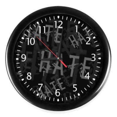 Часы Ненависть