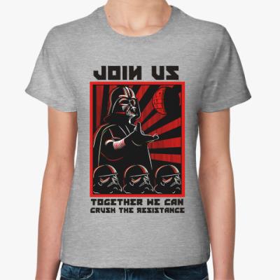 Женская футболка Присоединяйся